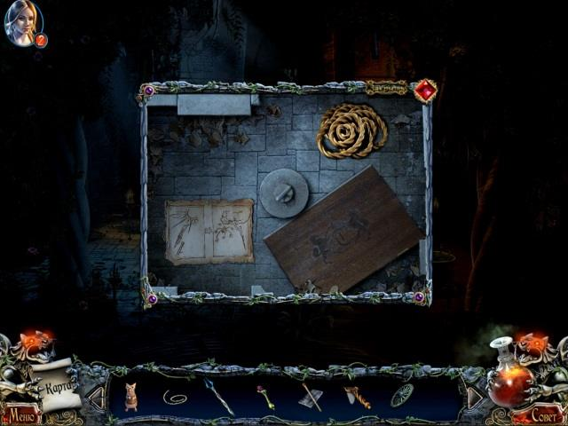Тайны и кошмары. Моргиана - screenshot 7