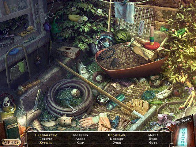 Тайны сознания. Кома. Коллекционное издание - screenshot 2
