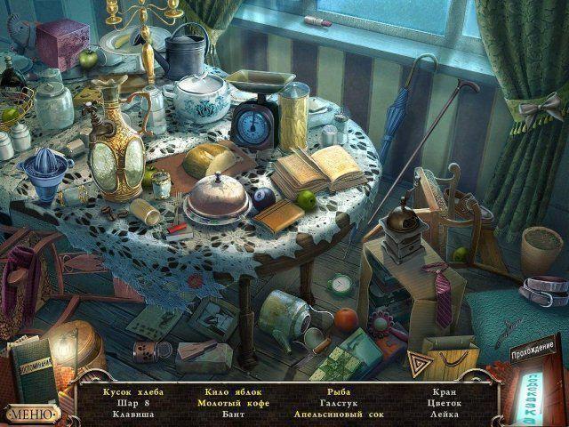 Тайны сознания. Кома. Коллекционное издание - screenshot 5