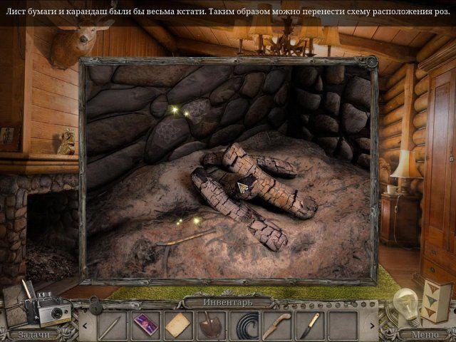 Загадки прошлого. Призрак Демона. Коллекционное издание - screenshot 4