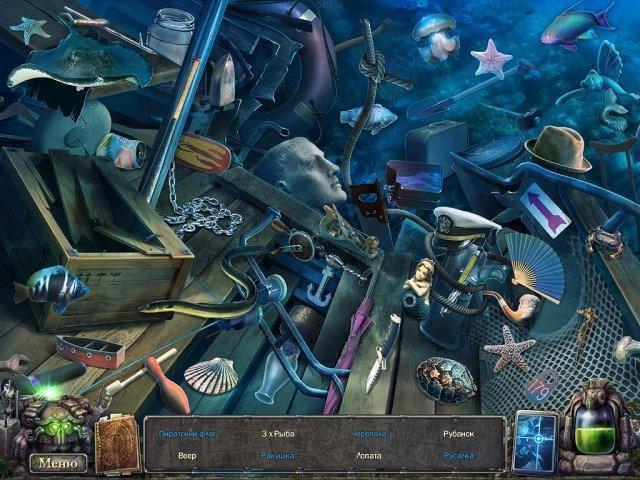 Тайны живых мертвецов. Проклятый остров - screenshot 7