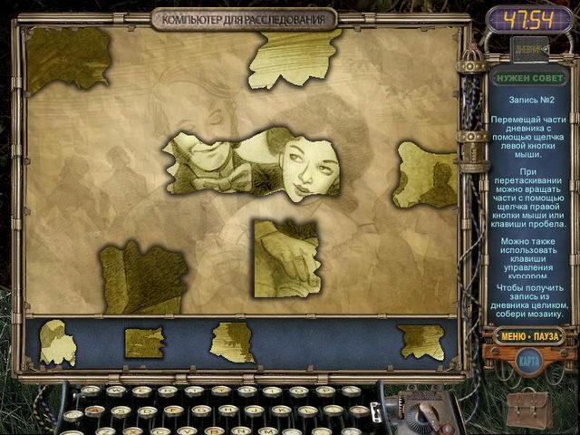 За семью печатями. Равенхарст - screenshot 2