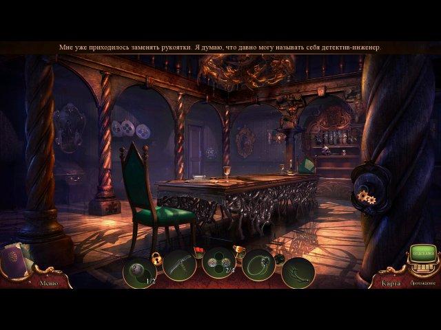 За семью печатями. Черная вуаль. Коллекционное издание - screenshot 6