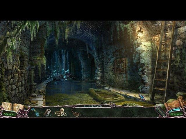 Тайны древних. Проклятье черных вод. Коллекционное издание - screenshot 4