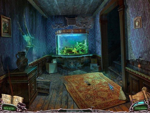 Тайны древних. Проклятье черных вод - screenshot 5
