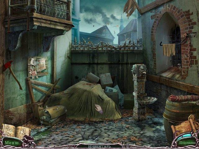 Тайны древних. Проклятье черных вод - screenshot 6