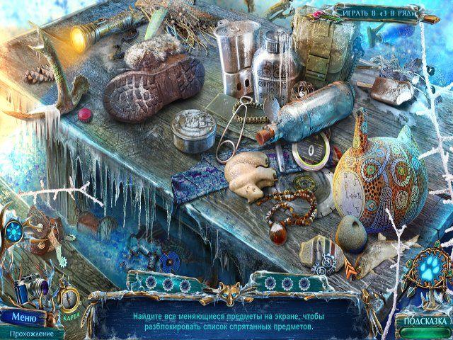 Загадочные истории. Дикая Аляска. Коллекционное издание - screenshot 5