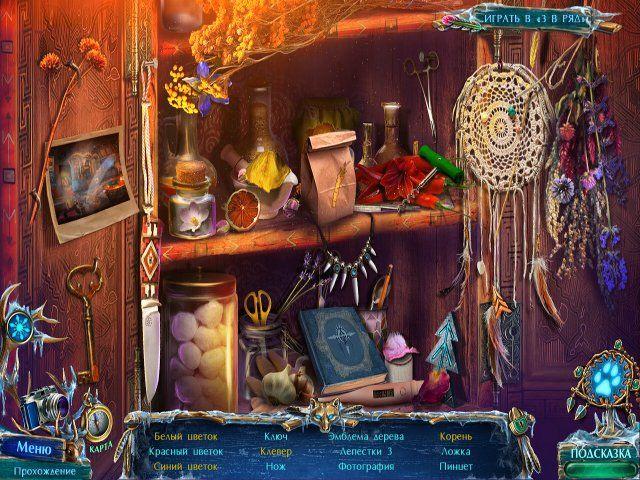 Загадочные истории. Дикая Аляска. Коллекционное издание - screenshot 6