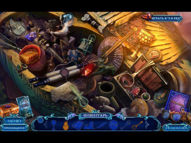 Загадочные истории. Опасные желания. Коллекционное издание - screenshot 7