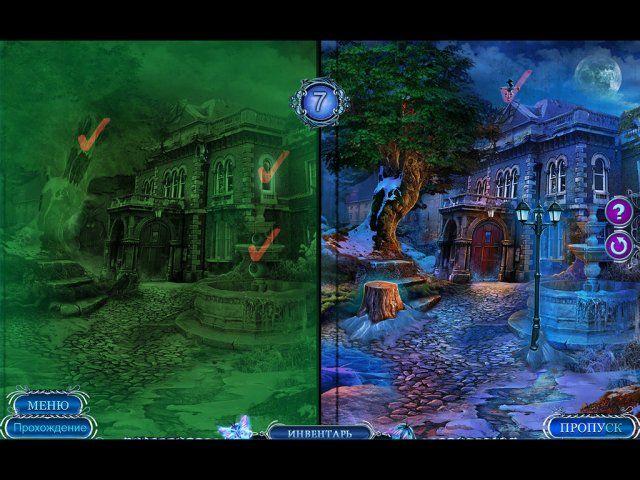 Загадочные истории. Дом иных. Коллекционное издание - screenshot 1