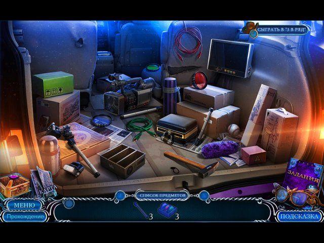 Загадочные истории. Дом иных. Коллекционное издание - screenshot 2
