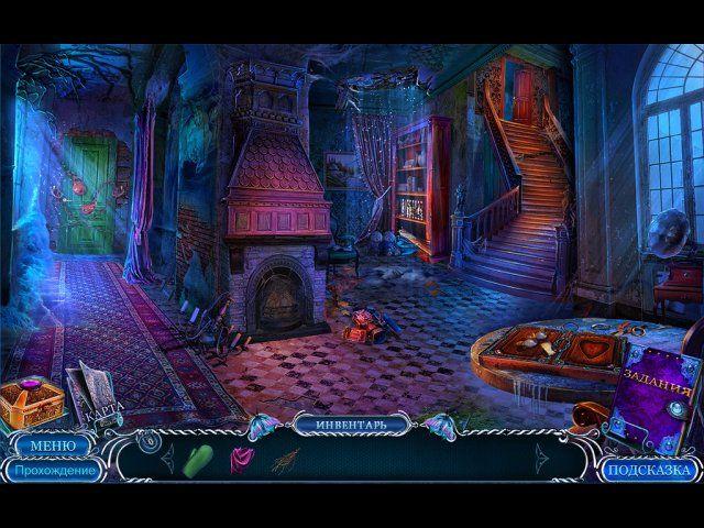 Загадочные истории. Дом иных. Коллекционное издание - screenshot 5