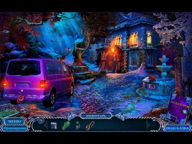 Загадочные истории. Дом иных. Коллекционное издание - screenshot 7