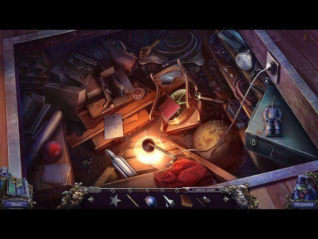Охотники за тайнами. Шедоуфилд. Коллекционное издание - screenshot 1