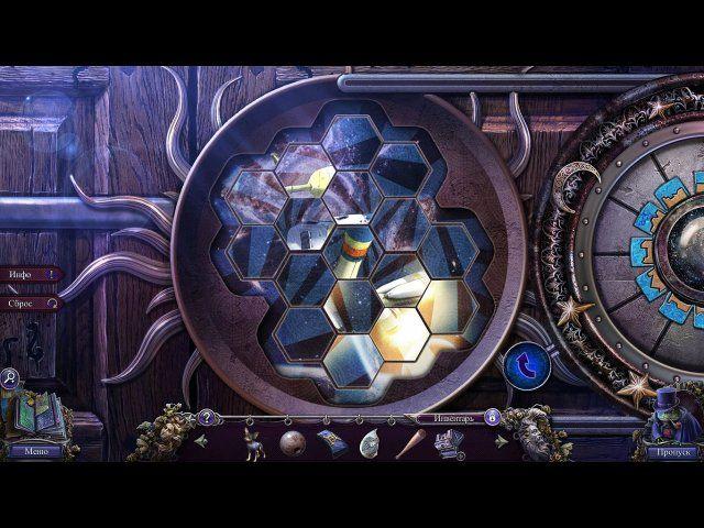 Охотники за тайнами. Шедоуфилд. Коллекционное издание - screenshot 3