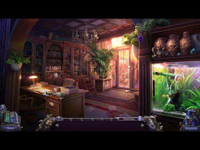 Охотники за тайнами. Шедоуфилд. Коллекционное издание - screenshot 6