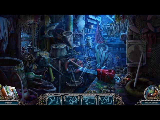 Охотники за тайнами. Ужас Найтсвилля. Коллекционное издание - screenshot 2