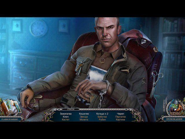 Охотники за тайнами. Ужас Найтсвилля - screenshot 1