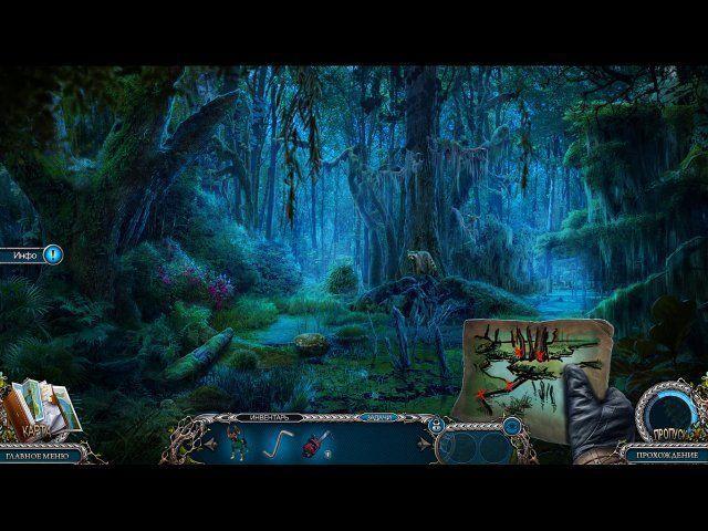 Охотники за тайнами. Ужас Найтсвилля - screenshot 4