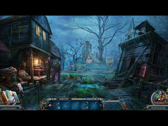 Охотники за тайнами. Ужас Найтсвилля - screenshot 5