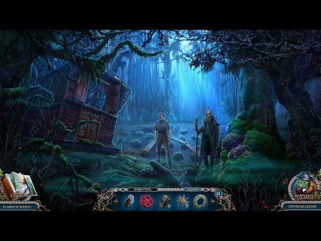 Охотники за тайнами. Ужас Найтсвилля - screenshot 6