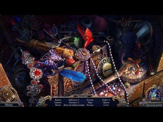 Охотники за тайнами. Мститель из Пакстон-Крик. Коллекционное издание - screenshot 2