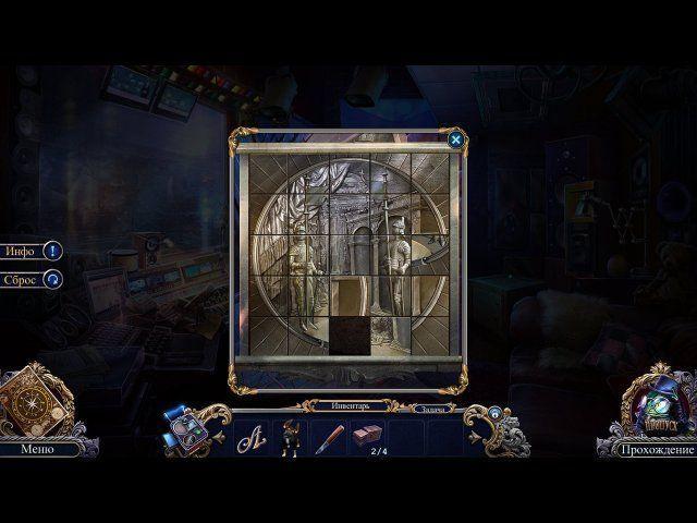 Охотники за тайнами. Мститель из Пакстон-Крик. Коллекционное издание - screenshot 3