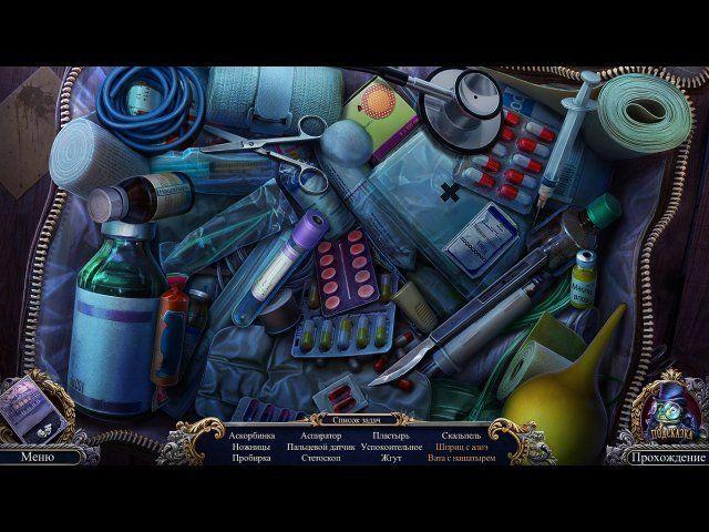 Охотники за тайнами. Мститель из Пакстон-Крик - screenshot 1