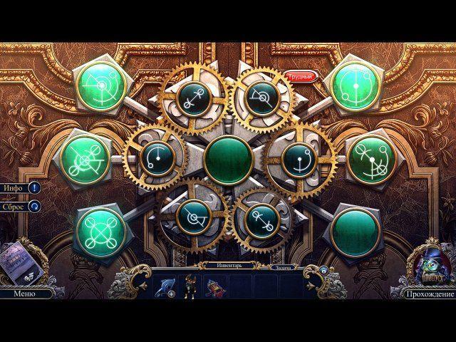 Охотники за тайнами. Мститель из Пакстон-Крик - screenshot 4