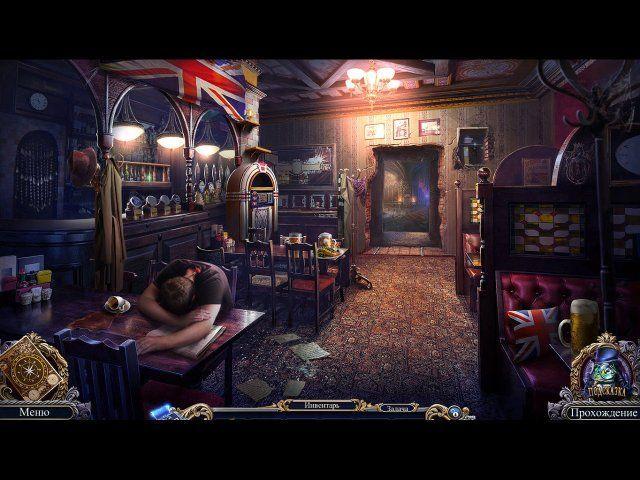 Охотники за тайнами. Мститель из Пакстон-Крик - screenshot 6