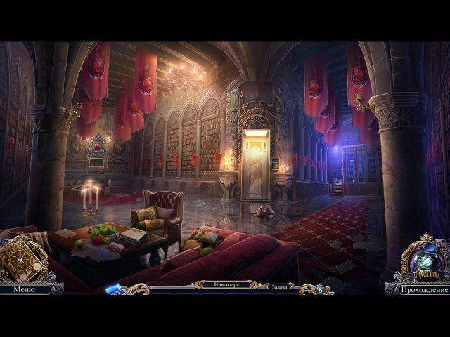Охотники за тайнами. Мститель из Пакстон-Крик - screenshot 7