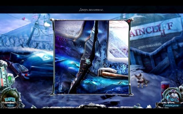 Охотники за тайнами. Фантомы Рейнклифа. Коллекционное издание - screenshot 3
