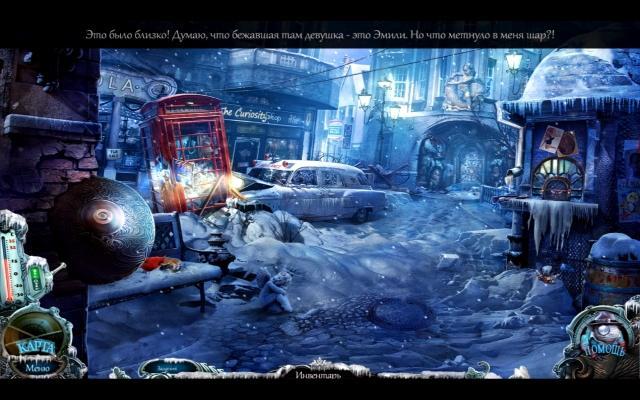 Охотники за тайнами. Фантомы Рейнклифа - screenshot 4