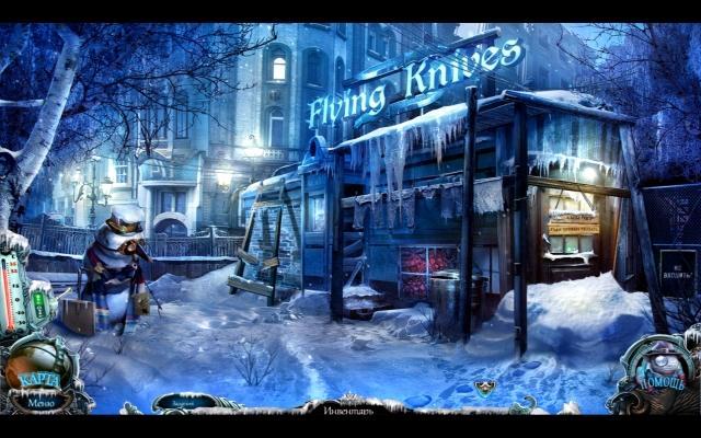 Охотники за тайнами. Фантомы Рейнклифа - screenshot 7