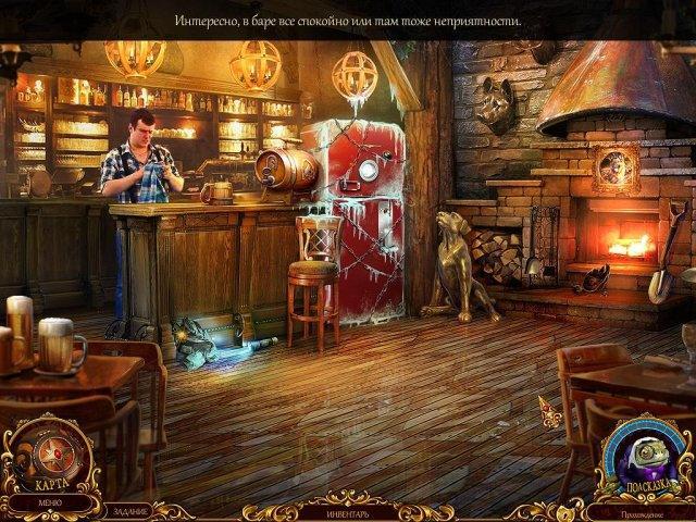 Детективный клуб. Тихая лощина. Коллекционное издание - screenshot 4