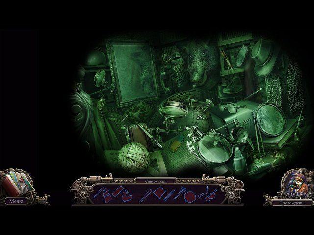 Охотники за тайнами. Поезд в Хеллсвич - screenshot 1
