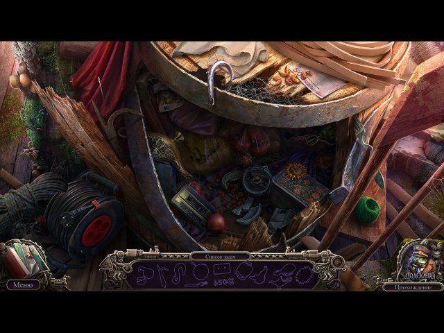 Охотники за тайнами. Поезд в Хеллсвич - screenshot 2