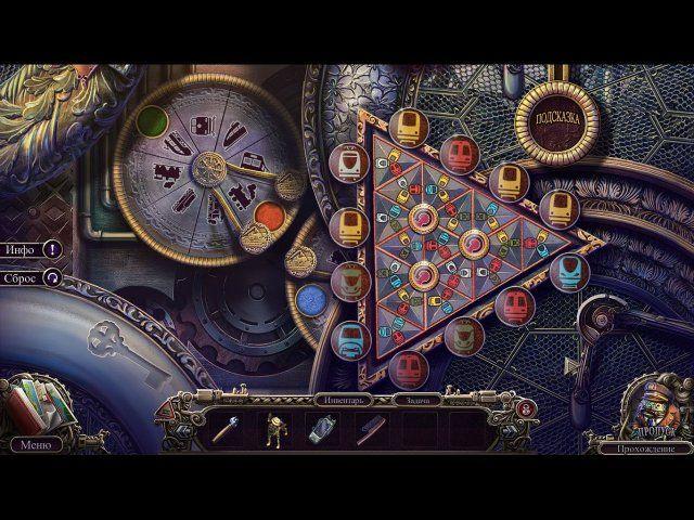 Охотники за тайнами. Поезд в Хеллсвич - screenshot 3