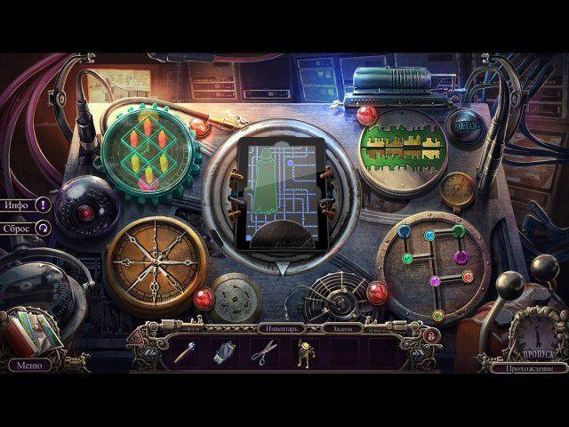 Охотники за тайнами. Поезд в Хеллсвич - screenshot 4
