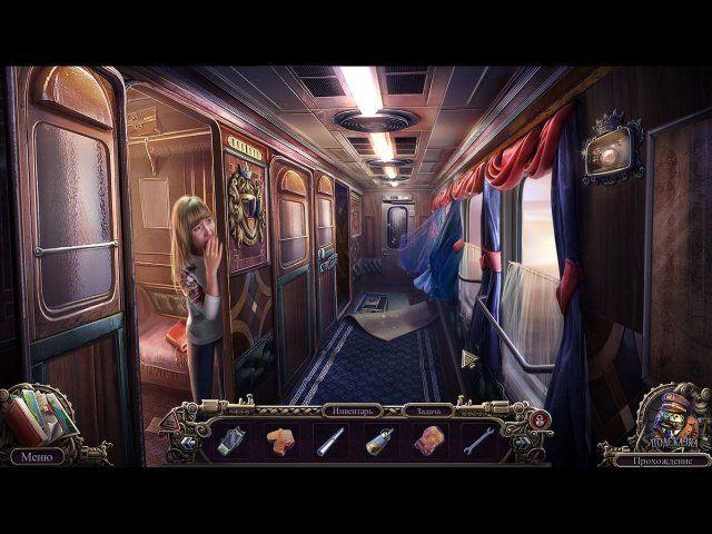 Охотники за тайнами. Поезд в Хеллсвич - screenshot 5