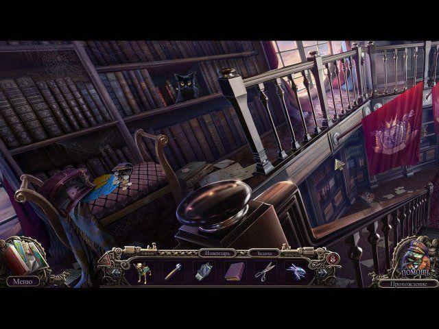 Охотники за тайнами. Поезд в Хеллсвич - screenshot 7