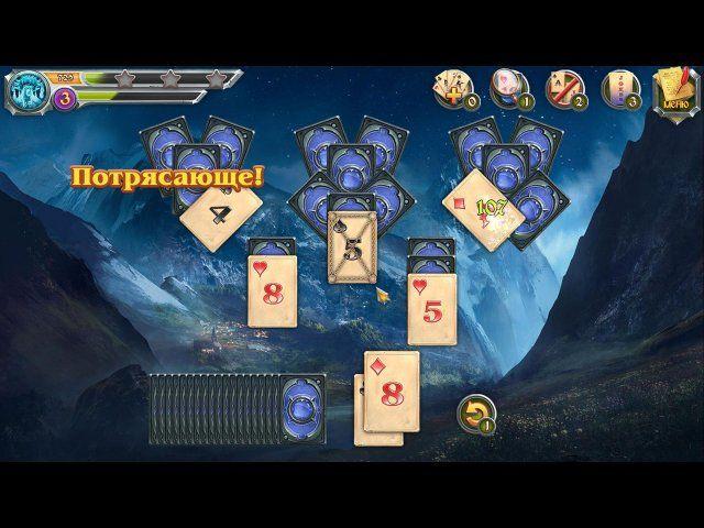 Загадочное путешествие. Солитер Три вершины - screenshot 5