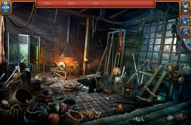 Мистическая сага - screenshot 4