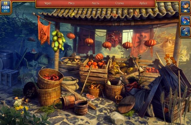 Мистическая сага - screenshot 6