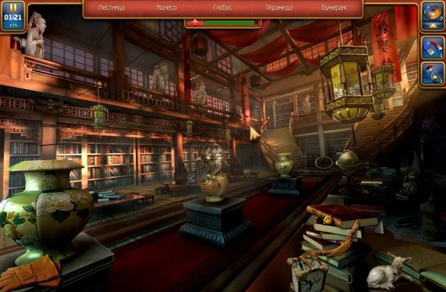Мистическая сага - screenshot 7