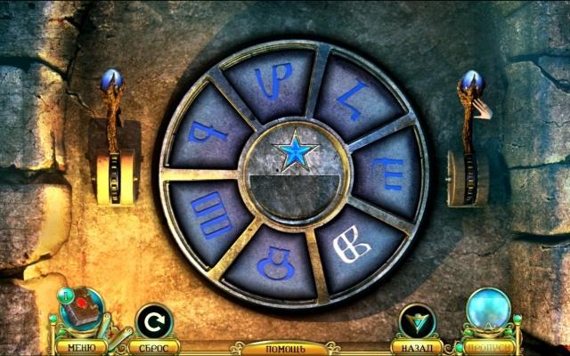 Мифы об Орионе. Свет Севера - screenshot 3