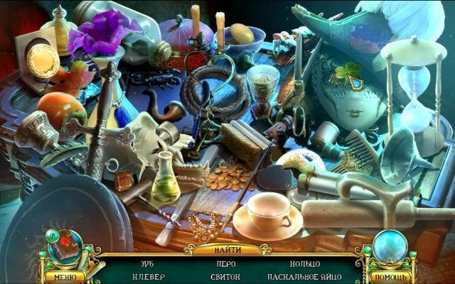 Мифы об Орионе. Свет Севера - screenshot 5