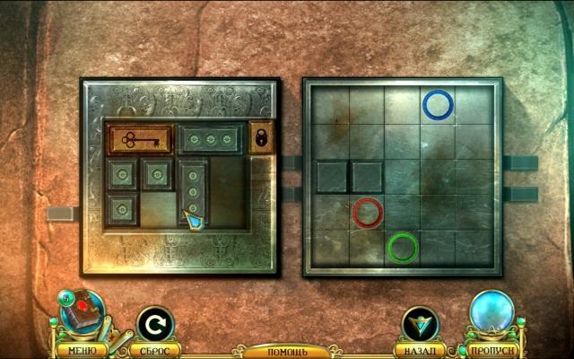 Мифы об Орионе. Свет Севера - screenshot 6