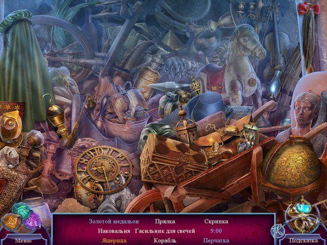 Мифы народов мира. Рожденный из глины и огня. Коллекционное издание - screenshot 1