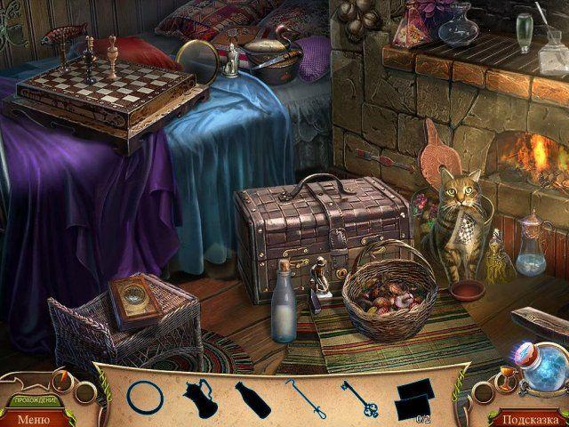 Мифы народов мира. Обращенный в камень. Коллекционное издание - screenshot 1